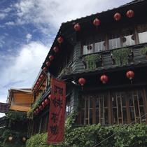 【夏休み限定グループ割】女子旅に最適な九份観光プラン<猫村へもご案内>