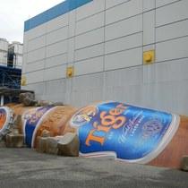 【お子様半額キャンペーン中!】タイガービール工場見学ツアー