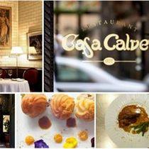 「カサ・カルベット」の満喫ディナーとサグラダファミリアの夜景