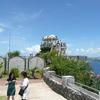 半日で巡る 島内観光ツアー ラッテストー...の写真