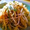 タイ料理『バンタイレストラン』レストラン...の写真