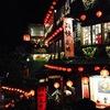 ナイト九份観光と夜市散策の写真