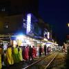夜の十分天燈上げと夜市散策の写真
