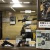 安心の日本人経営 本物のピストルが撃てる...の写真
