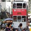 フォトジェニックな香港街歩き! 香港式お...の写真