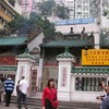 モーニング香港ハイライト 半日市内観光 ...の写真