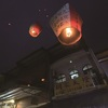 夜空に広がる光の願い 夜の天燈上げと台湾...の写真