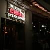 『ルースズ クリス ステーキ ハウス (...の写真