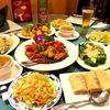 『麒麟レストラン』レストラン予約 (メニ...の写真