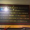 『麒麟 (キリン) レストラン ワイキキ...の写真