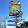 約半日でパールハーバー観光 アリゾナ記念...の写真