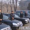 わがまま日本語ドライバーチャーター「北京...の写真