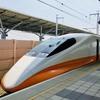 【新幹線チケット/片道】台湾高速鉄道●左...の写真