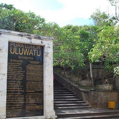 格安!あいのりバリ島観光バス ウルワツ寺...の写真