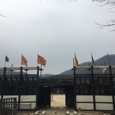龍仁大長今パーク (旧 MBCドラミア)...の写真