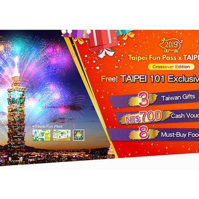 [特典付]台北101展望台 チケットの写真