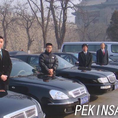 専用車 空港送迎サービスの写真