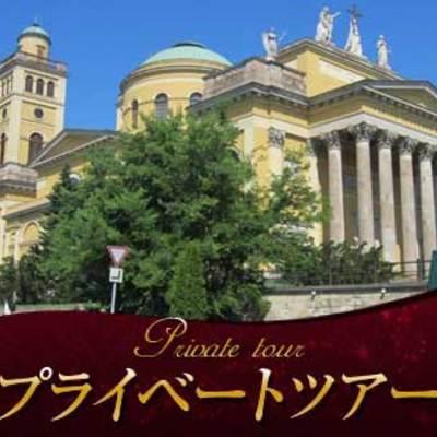 【プライベートツアー】日本語ガイドと専用...の写真