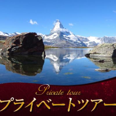 【プライベートツアー】 貸切日本語ハイキ...の写真