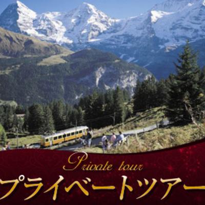 【プライベートツアー】 日本語ハイキング...の写真