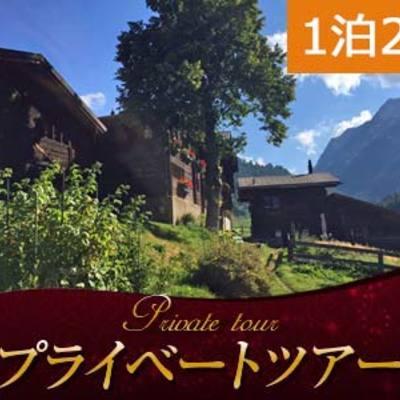 【プライベートツアー】貸切日本語ハイキン...の写真
