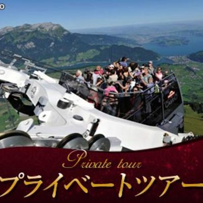 【プライベートツアー】 日本語ガイドと行...の写真