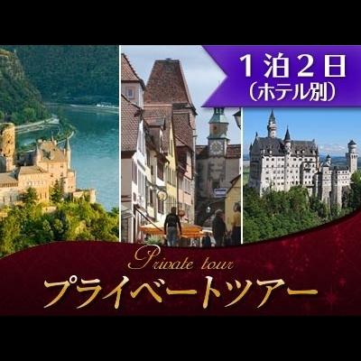 【プライベートツアー】  日本語ドライバ...の写真