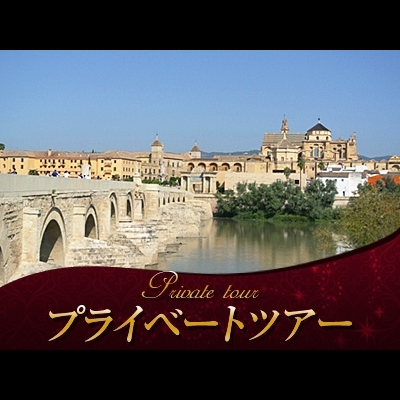 【プライベートツアー】 1日1組限定! ...の写真