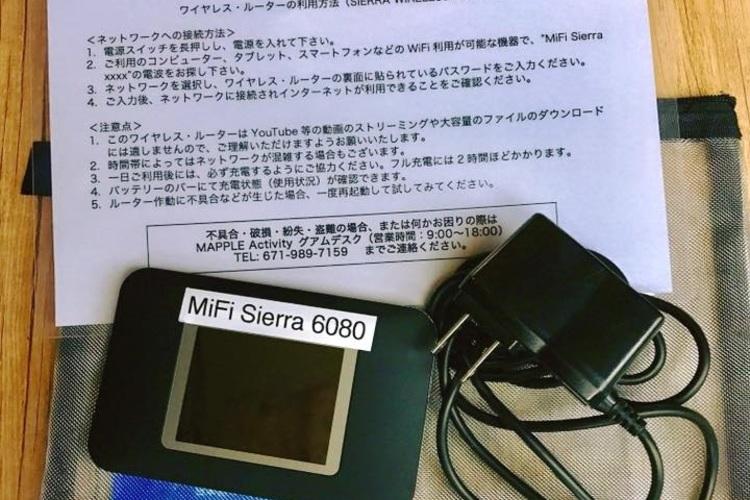 格安 Wi-Fiルーターレンタル [MA...の写真