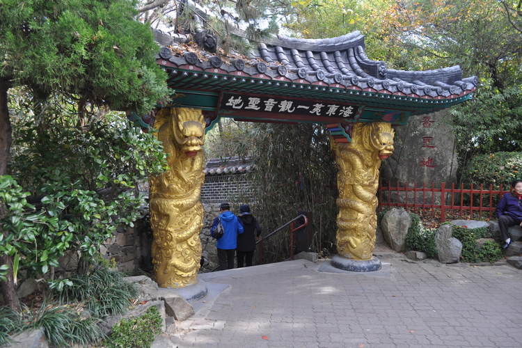 海東龍宮寺 + 海雲台ビーチ・甘川文化村...の写真