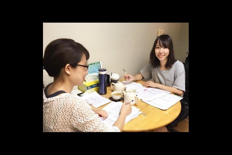 ウイズ語学派遣センター 中国語レッスン体...の写真