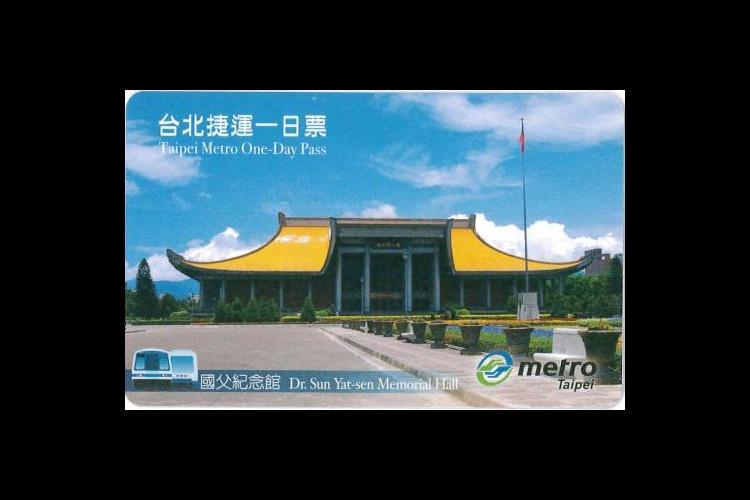 台北MRT一日乗車券の写真