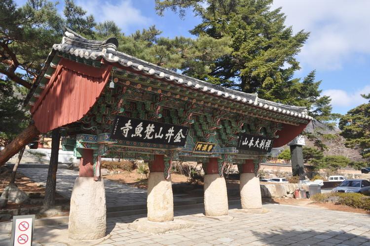 千年古刹 金井山 梵魚寺 + 金剛公園ケ...の写真