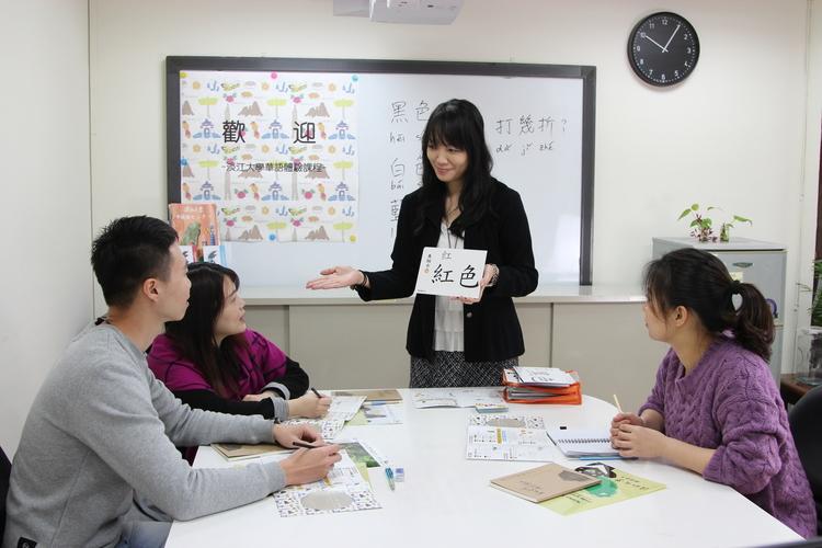 淡江大學中国語体験レッスンの写真
