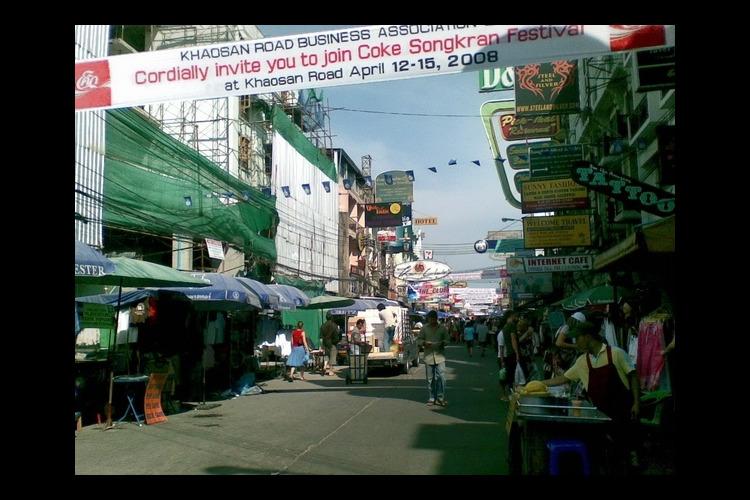 バンコクおもしろ市場 + ストリート (...の写真