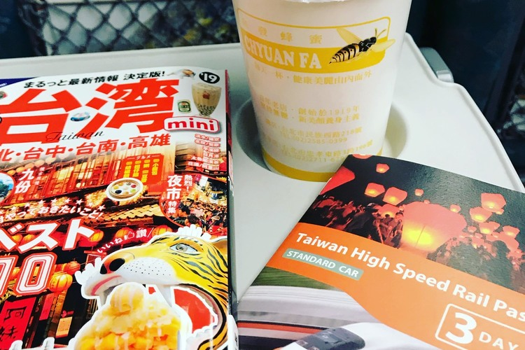 台湾新幹線 乗り放題 チケット [観光者...の写真