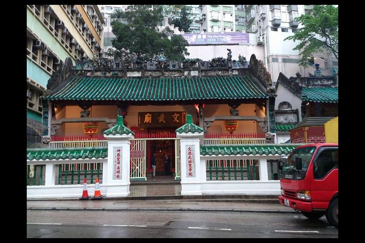 香港 + 九龍見所1日観光の写真