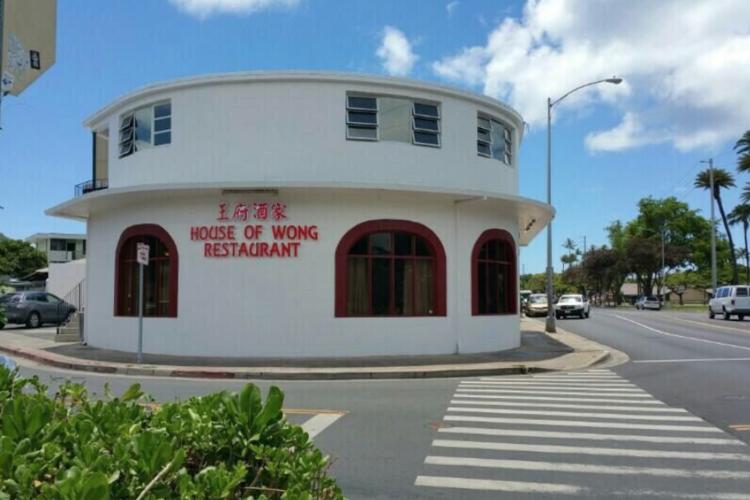 『ハウス・オブ・ウォン』レストラン予約の写真