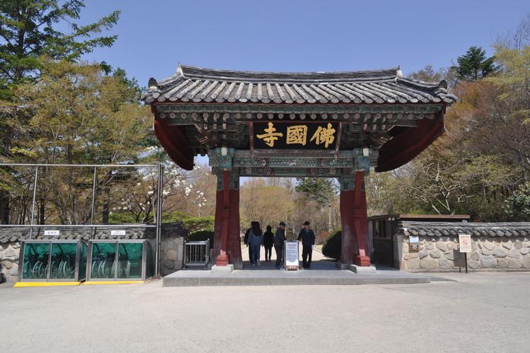 慶州 世界遺産「仏国寺 + 石窟庵」と歴...の写真