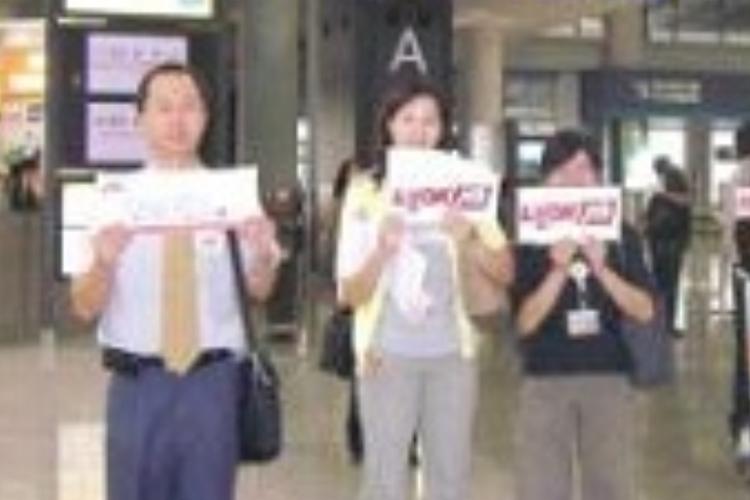 政府公認日本語ガイド サービス (車なし...の写真