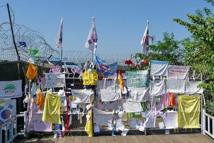 南北境界線 (DMZ)ツアー 第3トンネ...の写真