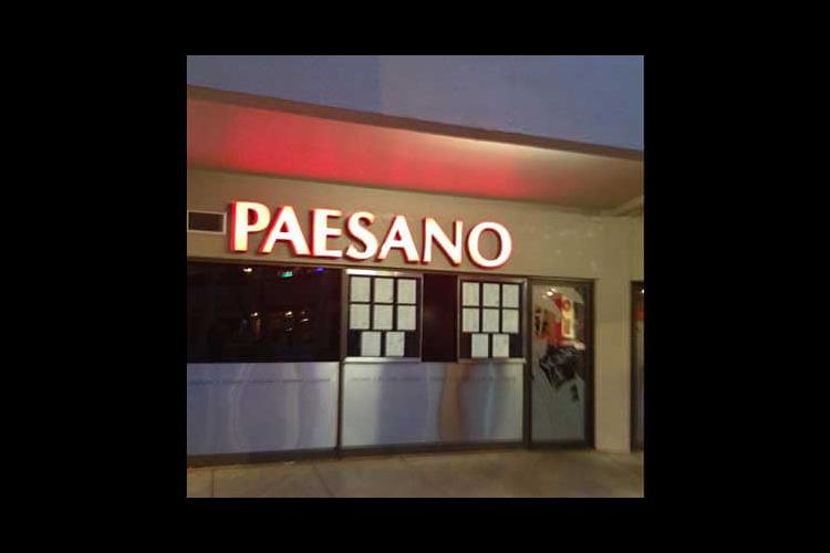 『パエサノ・リストランテ・イタリアーノ』...の写真