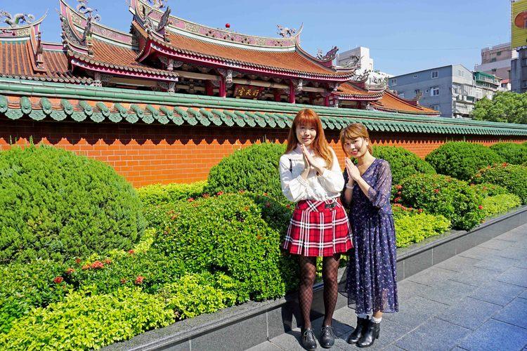 2020期間限定 初詣 in 台湾開運ツ...の写真