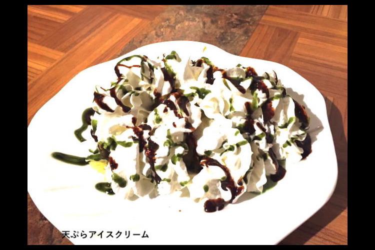 『ノボルレストラン』レストラン予約の写真