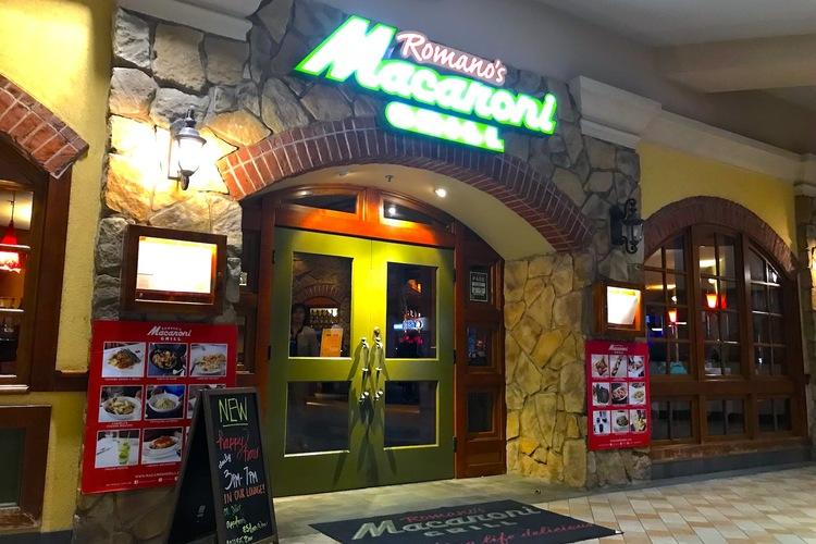 『ロマノズ・マカロニ・グリル』レストラン...の写真