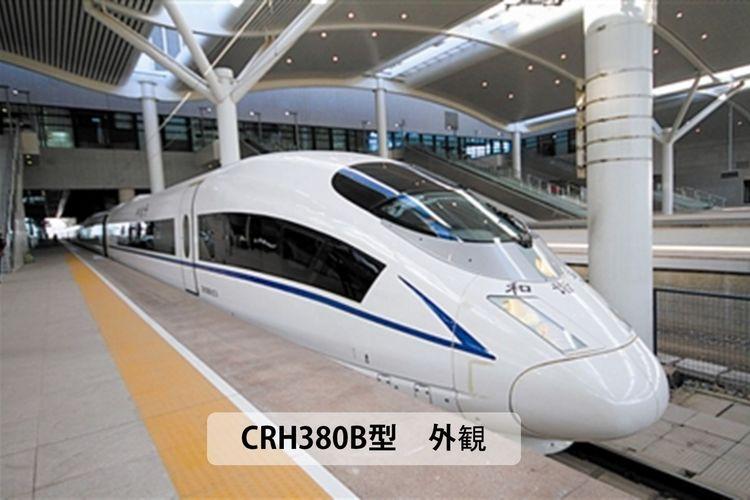CRH新幹線で行く 杭州日帰りツアーの写真