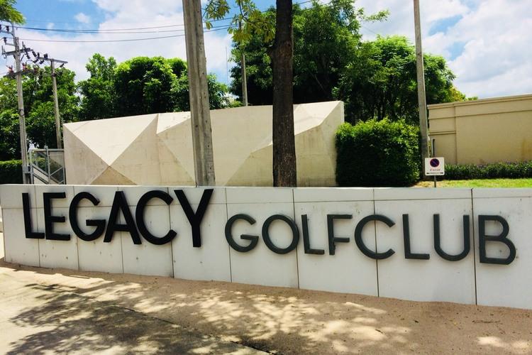 ザ・レガシー ゴルフコースの写真