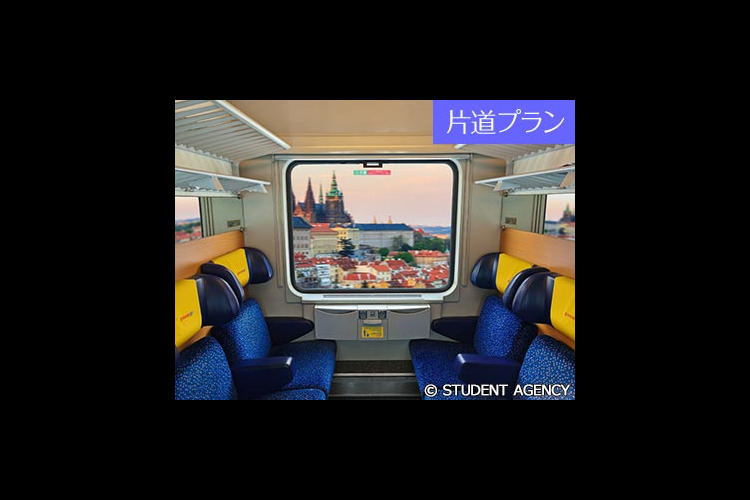 【プライベートツアー】私鉄レギオジェット...の写真