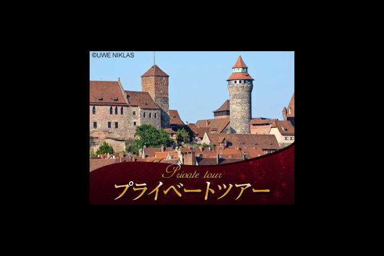 【プライベートツアー】 名物焼きソーセー...の写真