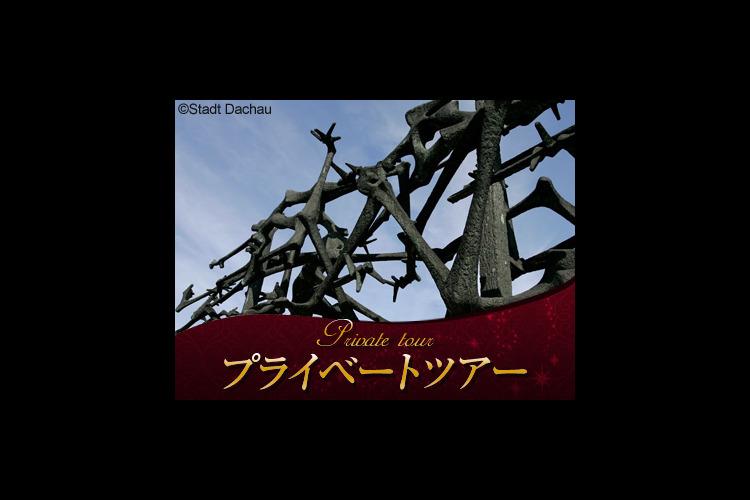 【プライベートツアー】 専属日本語ガイド...の写真
